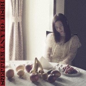 BiSH『GiANT KiLLERS (iNTRODUCiNG BiSH盤)(2CD)』