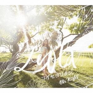 Leola/コイセヨワタシ。/Mr.Right [CD+DVD]<初回生産限定盤>[AICL-3357]