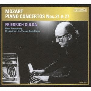 モーツァルト:ピアノ協奏曲 第21番&第27番<タワーレコード限定> SACD Hybrid