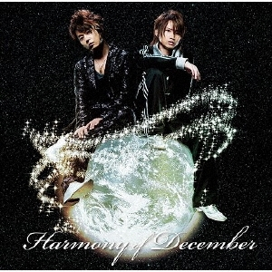 Harmony of December<通常盤> 12cmCD Single