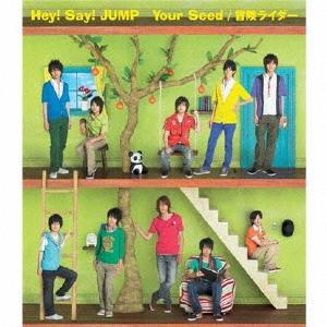 Your Seed/冒険ライダー<通常盤> 12cmCD Single