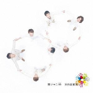 365日家族 12cmCD Single