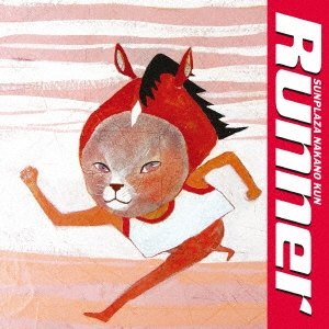 Runner<通常盤>