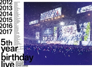 5th YEAR BIRTHDAY LIVE 2017.2.20-22 SAITAMA SUPER ARENA DAY1・DAY2・DAY3 コンプリートBOX [4Blu-ra Blu-ray Disc