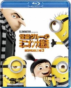 怪盗グルーのミニオン大脱走 Blu-ray Disc