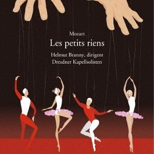 ヘルムート・ブラニー/W.A.モーツァルト:レ・プティ・リアン/3つのドイツ舞曲 L.モーツァルト:カッサシオン(おもちゃの交響曲)他[KIGC-30]