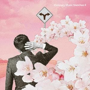 Visionary Music Sketches 4 ~ターニングポイント~ CD