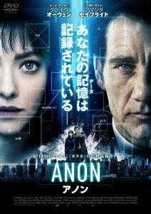 アンドリュー・ニコル/ANON アノン [HPBR-355]