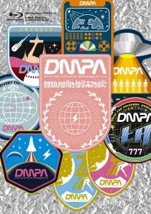 コスモツアー 2019 in 日本武道館 [2Blu-ray Disc+フォトブックレット]<初回限定盤> Blu-ray Disc