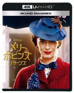ロブ・マーシャル/メリー・ポピンズ リターンズ 4K UHD MovieNEX [4K Ultra HD Blu-ray Disc+Blu-ray Disc] [VWAS-6828]