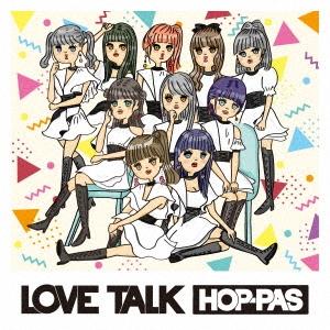HOP-PAS/LOVE TALK [CD+DVD][TRRCD-0002]