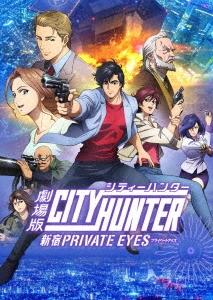 劇場版シティーハンター <新宿プライベート・アイズ><通常版> Blu-ray Disc