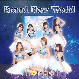sherbet/Brand New World<TYPE-A>[UNI-33]