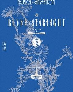 少女☆歌劇 レヴュースタァライト -The LIVE-#2 revival [Blu-ray Disc+CD] Blu-ray Disc