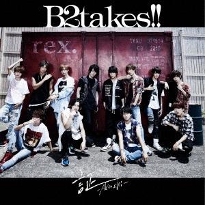 B2takes!!/証-Akashi-<通常盤>[KICM-2010]