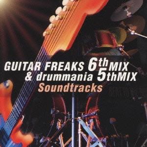 GUITAR FREAKS 6th MIX&drummania 5th MIX Soundtracks