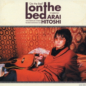 On the Bed ~新井仁ソロカバーアルバム~