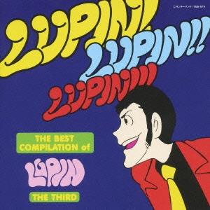 大野雄二/THE BEST COMPILATION of LUPIN THE THIRD「LUPIN!LUPIN!!LUPIN!!!」 [VPCG-84856]
