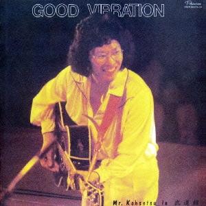[CD] 南こうせつ 武道館 GOOD VIBRATION in / Mr,Kohsetsu