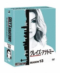 グレイズ・アナトミー シーズン13 コンパクトBOX DVD
