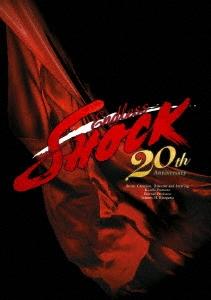 Endless SHOCK 20th Anniversary [3DVD+折りポスター]<通常盤> DVD