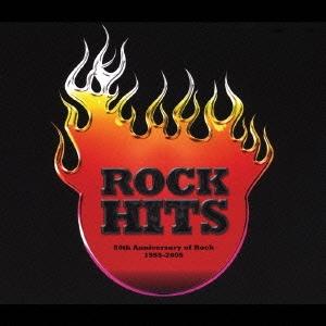 [ロック・ヒッツ]50th Anniversary of Rock 1955-2005