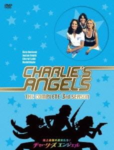 地上最強の美女たち!チャーリーズ・エンジェル コンプリート3rd シーズンDVD-BOX(6枚組)