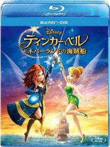 ペギー・ホームズ/ティンカー・ベルとネバーランドの海賊船 ブルーレイ+DVDセット [Blu-ray Disc+DVD][VWBS-1526]