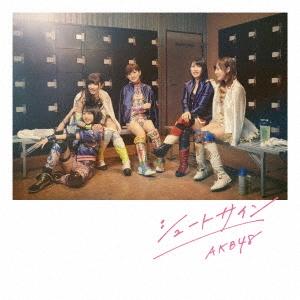 AKB48/シュートサイン (Type E) [CD+DVD] [KIZM-481]