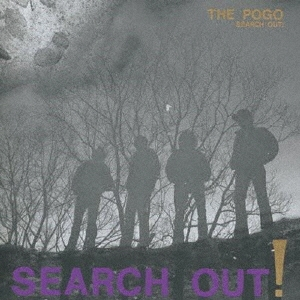 THE POGO/SEARCH OUT ![SS-950A]