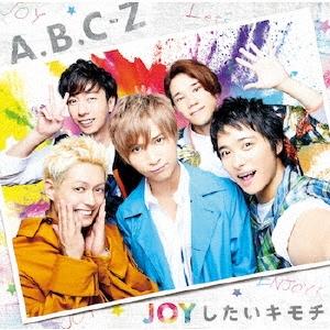 JOYしたいキモチ<通常盤> 12cmCD Single