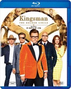 キングスマン:ゴールデン・サークル Blu-ray Disc