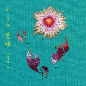 笹川美和/豊穣 - BEST'03-'18 - [CD+DVD]<初回生産限定盤>[CTCR-14944B]