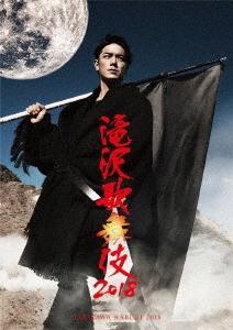 滝沢歌舞伎2018 Blu-ray Disc