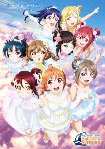 ラブライブ!サンシャイン!! Aqours 4th LoveLive! ~Sailing to the Sunshine~ Day1 DVD