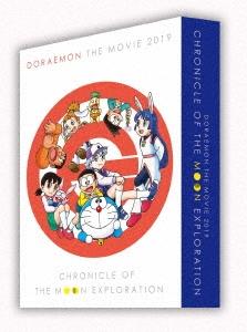 八鍬新之介/映画ドラえもん のび太の月面探査記 プレミアム版 [Blu-ray Disc+DVD][PCXE-50899]