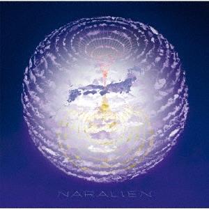 NARALIEN [CD+DVD+ブックレット]<Limited Edition B>