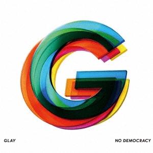 NO DEMOCRACY [CD+2DVD] CD