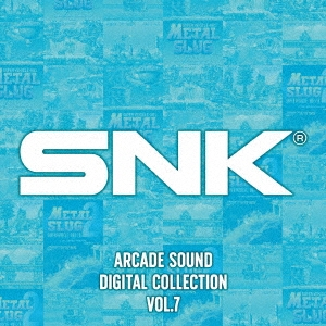 SNK ARCADE SOUND DIGITAL COLLECTION Vol.7 CD