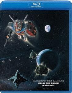 劇場版 機動戦士ガンダム Blu-ray Disc