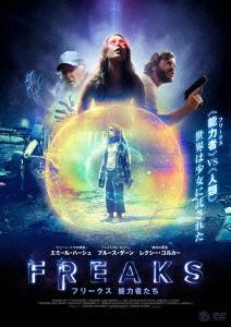 ザック・リポフスキー/FREAKS フリークス 能力者たち[TCED-4969]
