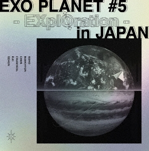 EXO PLANET #5 -EXplOration IN JAPAN-<初回生産限定盤> Blu-ray Disc