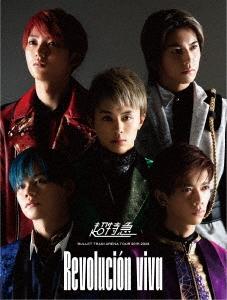 BULLET TRAIN ARENA TOUR 2019-2020 Revolucion viva Blu-ray Disc