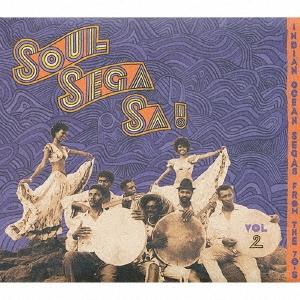ソウル・セガ VOL.2 - 1970年代インド洋のセガ CD