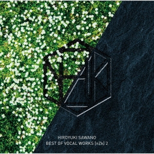 BEST OF VOCAL WORKS [nZk] 2<通常盤> CD