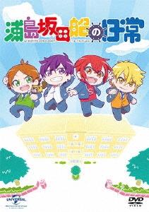 浦島坂田船の日常<通常版> DVD