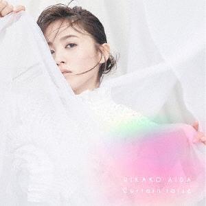 Curtain raise [CD+DVD]<初回限定盤A> CD