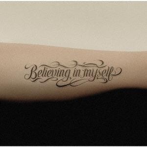 BELIEVING IN MYSELF/INTERPLAY