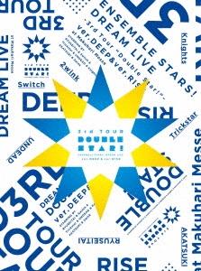 "【Blu-ray BOX】あんさんぶるスターズ!DREAM LIVE -3rd Tour ""Double Star!""-"