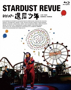 スターダスト★レビュー ライブツアー 還暦少年<初回生産限定盤> Blu-ray Disc